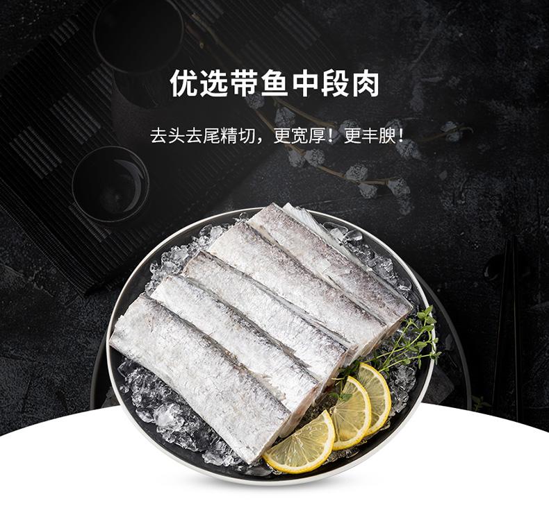 帶魚1.jpg