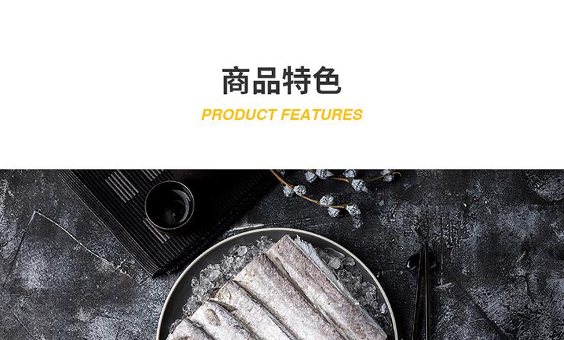 帶魚2.jpg